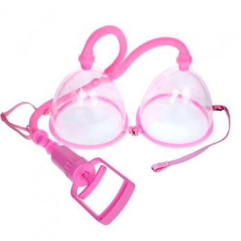 BI 014091-1 Breast Pump Pink